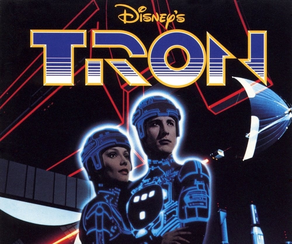 Let's enter the server, like in the Tron movie!